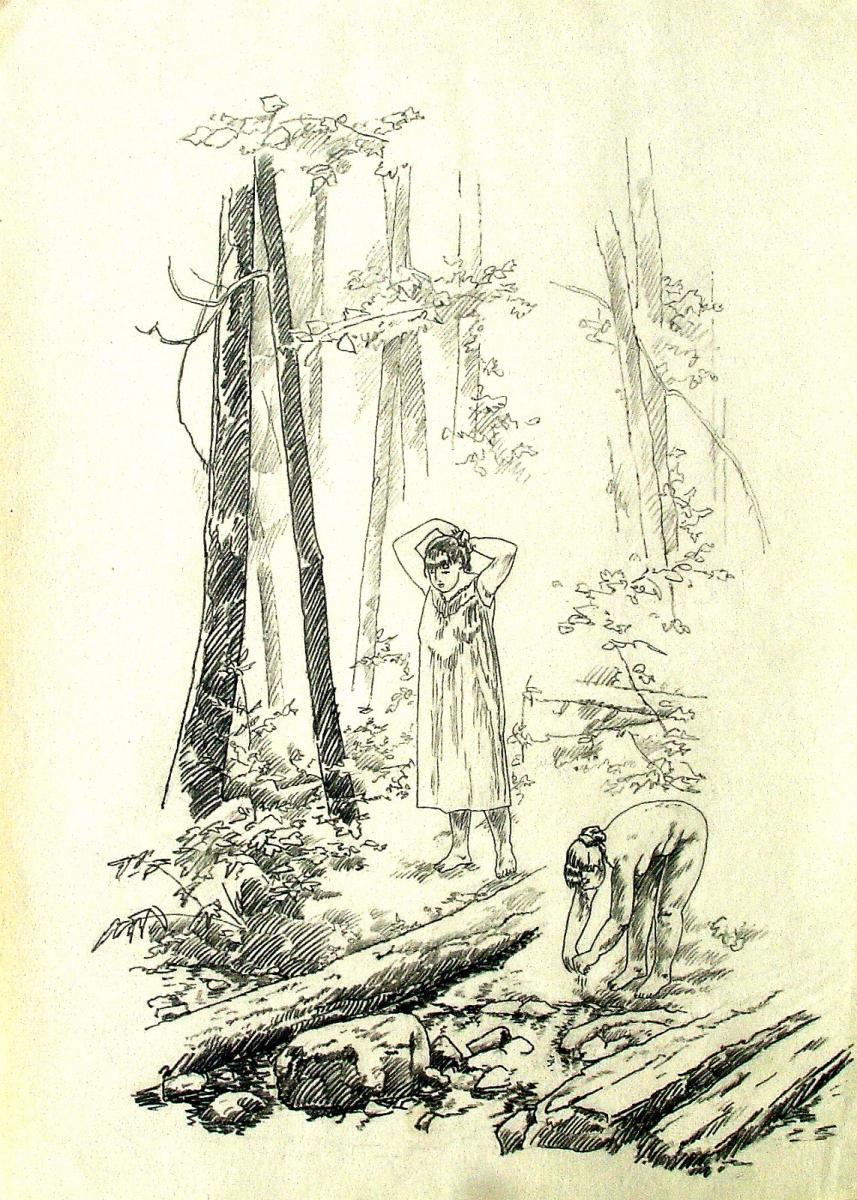 Две женщины у ручья.